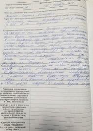 Отзыв от Юрий Николаевич